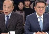 """[신년토론] 전원책 """"검찰, 왜 이 시점에""""…이철희 """"야당도 내로남불 안 돼"""""""