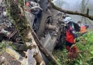 대만군 블랙호크 헬기 추락…참모총장 등 8명 숨져