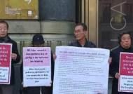 관청 구조물에 한국 유학생 참변…스페인 정부 '무성의'