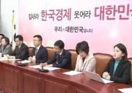 """[이슈토크] 이정미 """"비례자유한국당, 창당 동시에 검찰수사 가능성도"""""""