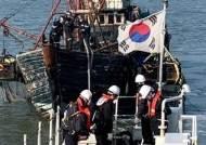 '신종 수법'으로 불법 조업…연평도서 중국어선 나포