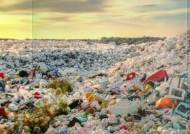 국내 사용 플라스틱컵 연 33억개…쌓으면 '달 닿을 정도'