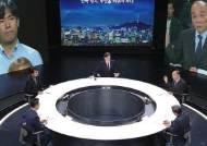 """'한국당 옹호' 전원책 향해, """"진영 논리에 매몰된 것 아닌가"""""""