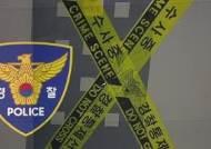 PC방 살인사건…직원이 '요금 다툼' 손님에 흉기 휘둘러