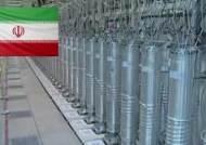 """이란 """"우라늄 농축 제한 않을 것""""…핵 합의 사실상 탈퇴"""