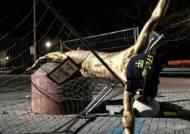 [해외 이모저모] 스웨덴 축구스타 즐라탄 동상 '수난'…왜?