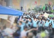 우리공화당, 광화문 천막 철거비 완납…서울시에 '백기'?