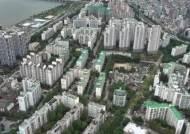 상승세 멈춘 강남권 집값…한 달 새 호가 2억 하락도