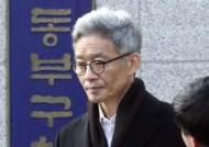 """대법, '인사보복' 안태근 무죄 판단…서지현 """"납득 어렵다"""""""