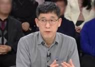 """[이슈토크] 김종대 """"진중권 탈당 의사…가급적 만류 입장"""""""