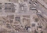 이라크 미군 기지에 또 로켓포 공격…공격 배후 안 밝혀져