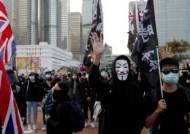 대만 선거 결과에 고무된 홍콩인들…'완전 직선제' 요구