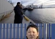 '막나가쇼' 김구라, 방사능 공포 싣고 달리는 일본 활어차 추격