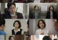'검사내전' 워킹맘 이상희 고군분투…정려원의 진심 '공감 자극'