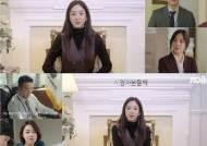 """'검사내전' 정려원 """"보석 같은 대본…남은 8회, 더 재미있어"""""""