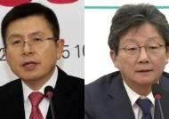 """[이슈토크] 김재원 """"'탄핵의 강'에 이미 고속도로 뚫렸다 생각"""""""