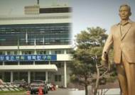 관람객 거의 없다던데…'1천억 박정희 시설'에 또 예산 투입?