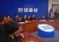 민주당 '하위 20%' 명단 공개하나…총선 주요 변수 될 듯
