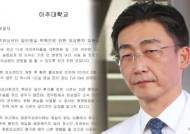 """[인터뷰] 이국종 """"병원 측, 외상센터 혈세 지원받아놓고 골칫덩이 취급"""""""
