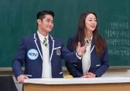 '아는 형님' 최여진과 닮은 남자 아이돌 멤버는 누구?