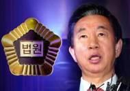 """'딸 부정채용 의혹' 김성태 1심 무죄…""""뇌물 증거 부족"""""""