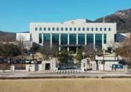 '비례자유한국당', 당명 '미래한국당'으로 변경