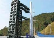 한국형 발사체 '누리호', 내년 초 발사…마지막 담금질