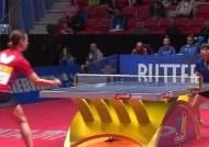 북한, 부산 세계탁구선수권 끝내 불참할 듯