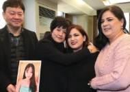 전 세계 27명에 장기기증…4년 뒤 유가족과 '특별한 만남'