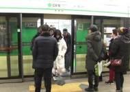 """서울지하철 정상 운행…노조 """"운전시간 회복 조치 수용"""""""