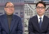 [맞장토론] '북 개별관광' 추진 속도…풀어야 할 과제는?