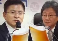 """보수통합 논의 급진전…황교안 """"유승민과 맥주 회동 원해"""""""