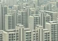 고급 단독주택 공시가, 시세 60%…고가 아파트는 다를 듯