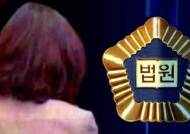 """""""정경심, 딸 위해 허위 스펙"""" vs """"검찰, 사건 부풀려"""""""