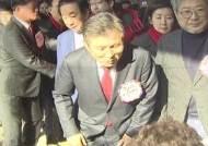 정치권 설 명절 '차례상'…민주당 '푸짐'·한국당 '육포'?