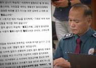 """탈모 부하직원에 """"왜 빡빡이로, 혐오스럽다"""" 막말 논란"""