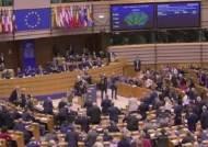 유럽의회 '브렉시트' 절차 완료…3년 7개월 만에 현실화