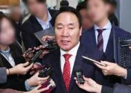 """""""강원랜드 전 사장과 공모""""…염동열 의원 1심 징역 1년"""