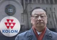 [뉴스브리핑] '인보사 사태' 이우석 코오롱생명과학 대표 구속