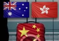 """미·일·호주 '입국금지'…홍콩선 """"국경 폐쇄해달라"""" 파업"""