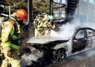 """고속화도로서 주행 중이던 BMW 화재…""""엔진 쪽서 연기"""""""