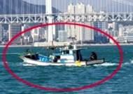 부산 앞바다서 소형 어선, 29t 어선과 충돌…60대 여성 숨져