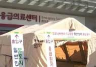 국내 16번째 확진자 발생…태국 다녀온 한국인 여성
