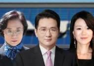 """이명희·조현민 """"조원태 지지""""…'남매전쟁' 새 국면"""
