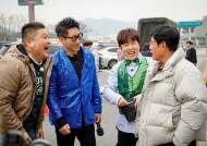 '한끼줍쇼' 지석진-남창희, 인지도 굴욕! '유재석 친구·조세호 친구' 어필
