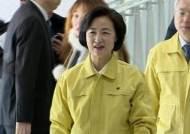 추미애 첫 기자간담회…공소장 비공개 추가 입장 주목