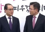 """[이슈토크] 박수현 """"총선 출마 태영호, 남북 관계 생각해 신중히 처신해야"""""""