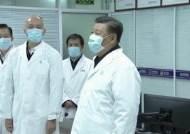 중국 사망자 1천명 넘어…시진핑, 사태 후 첫 현장시찰