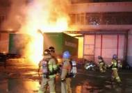 울산 식물성 팜유 가공공장 불…적재 차량서 폭발 발생