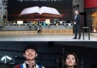 """'차이나는 클라스' 김헌 교수 """"그리스·로마 신화는 '친부 살해의 전통'"""""""
